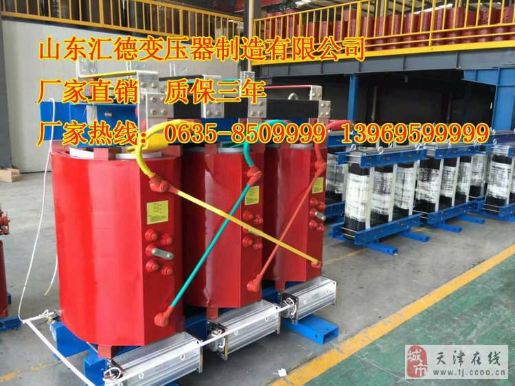 上海变压器厂家