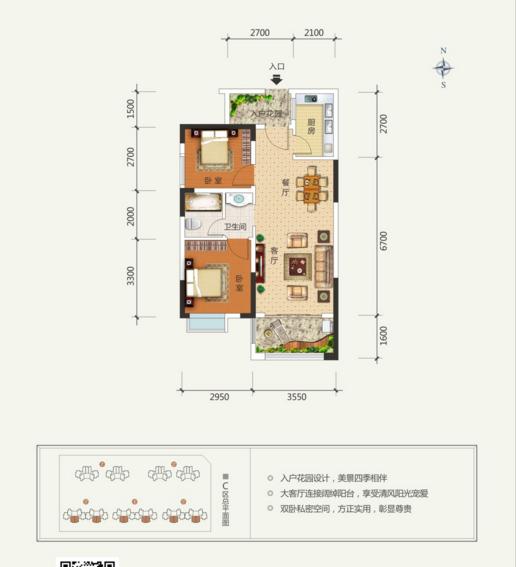 项目三期2、5号楼在售,开盘特惠价约4980元/平,均价约6100元/平,含1500元/平精装修,全款、按揭均享91折优惠,在售户型面积为56-86平,项目预计交房时间为2016年10月。 住宅类型公寓、多层、小高层、高层电梯公寓房屋类型一房、两房、三房、复式开盘价6100元/平方米.安博南方花园?