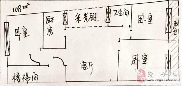 九龙汽车电路图