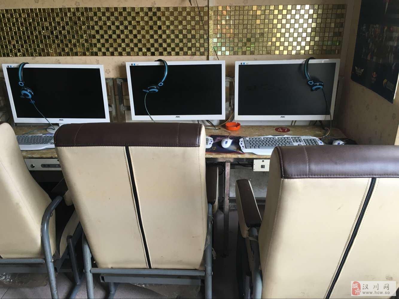 出售网吧二手桌椅