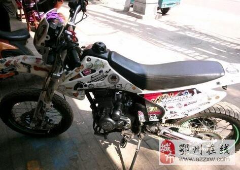 自用越野摩托车