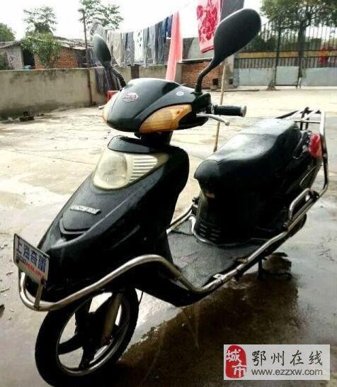 上海奇雷电摩