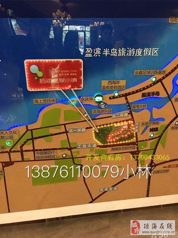 后海温泉小镇位于海口盈滨半岛开发区,这里拥有世界上罕见的内外