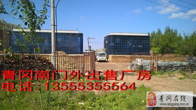 青冈县南门外有大型院落厂房出售(土地3600平米)