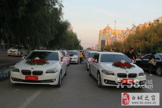 全新白色五系宝马婚礼车队