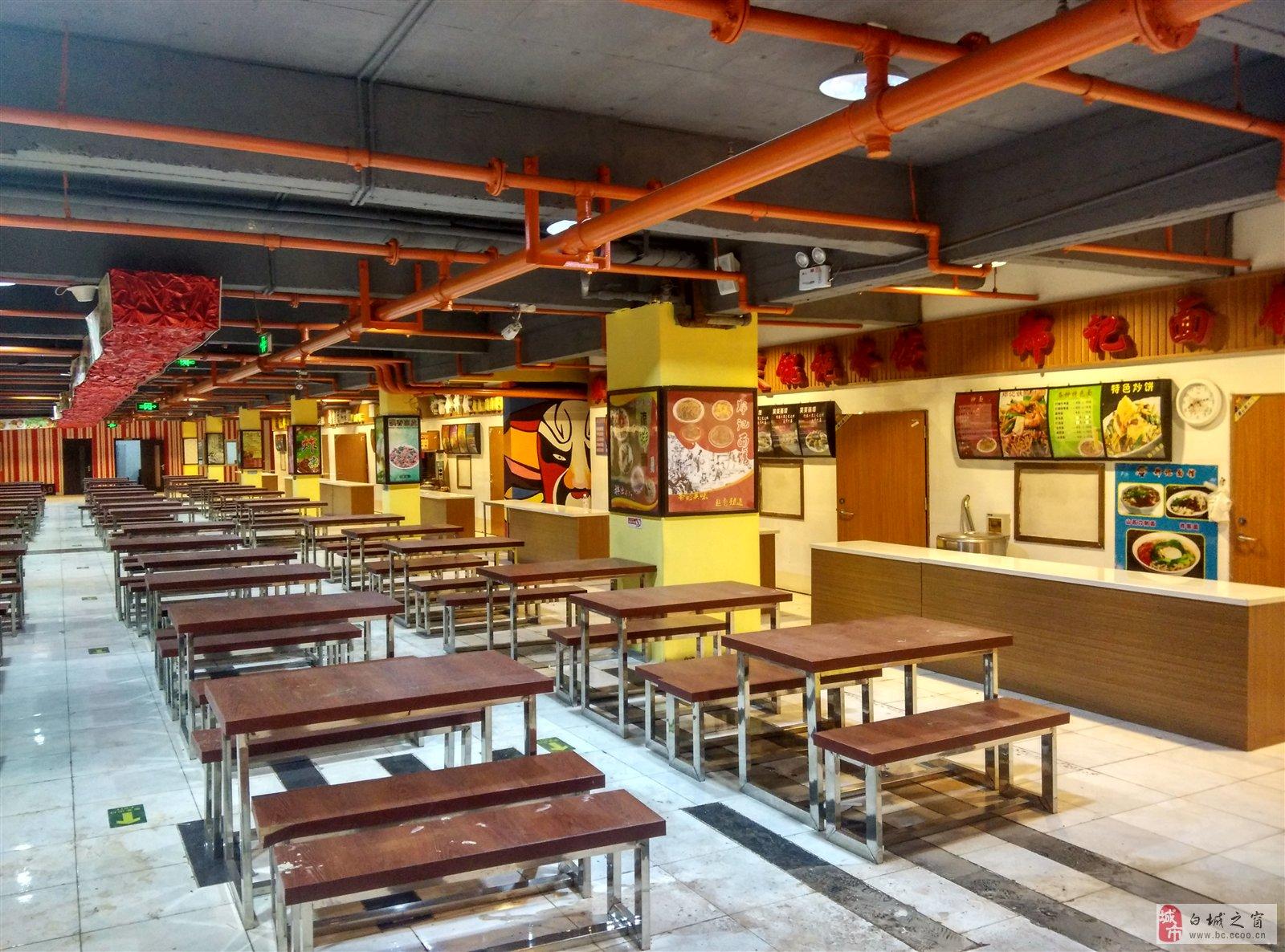 白城客运站美食城整体出兑-上海之窗的美食街白城哪几有条图片