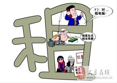 1002号:锦阜路附近东方明珠楼房出租