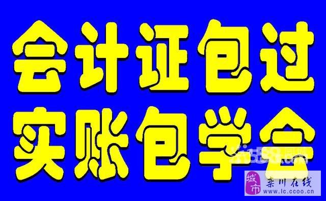 栾川符号矢量图