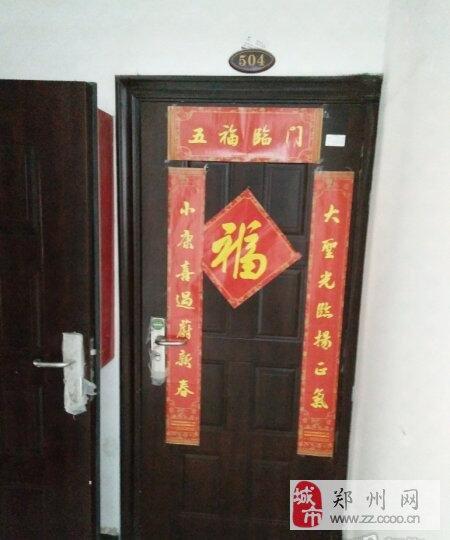 郑州港区银河办事处14号地二室一厅整套出租
