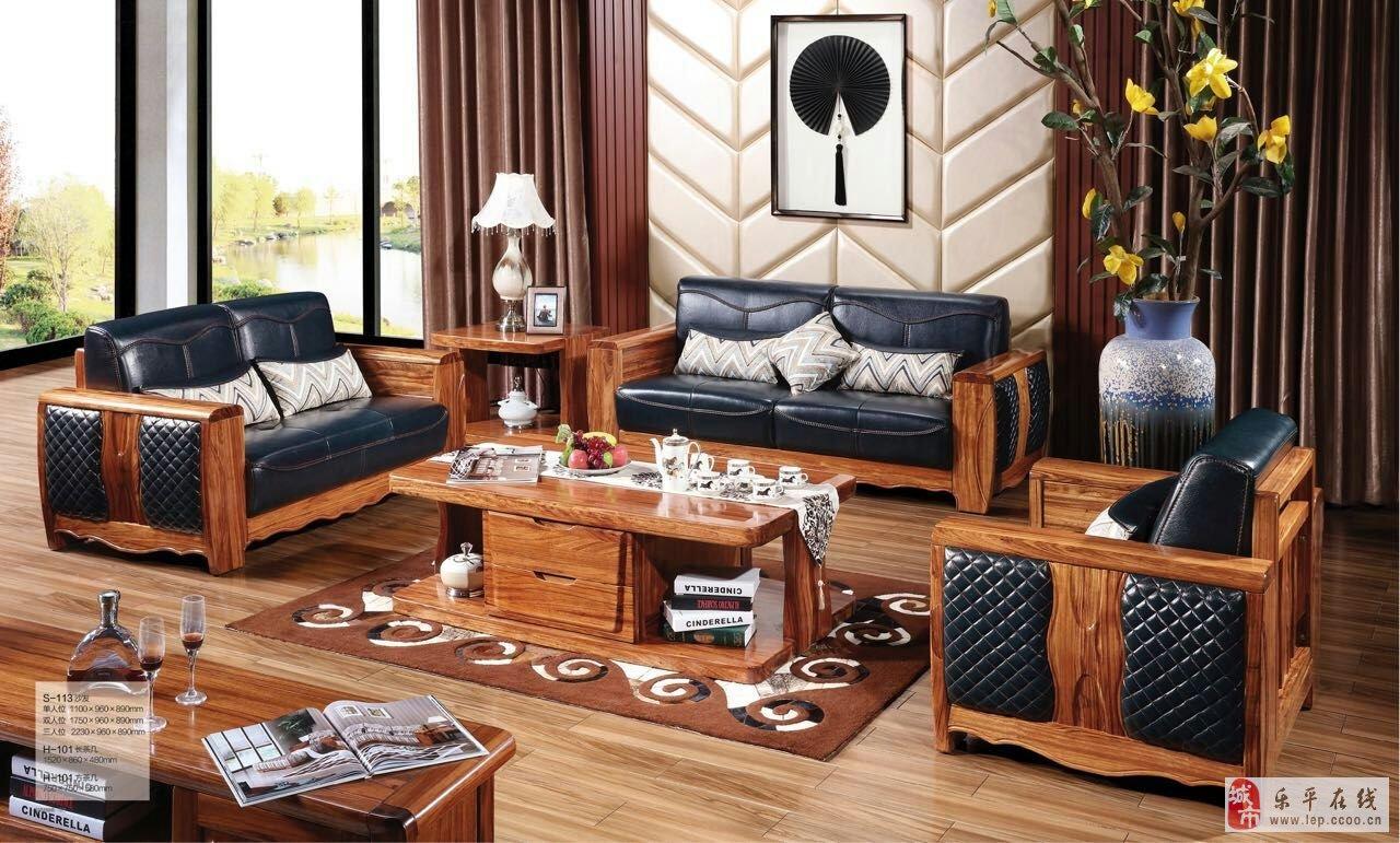 檀木实木家具系列