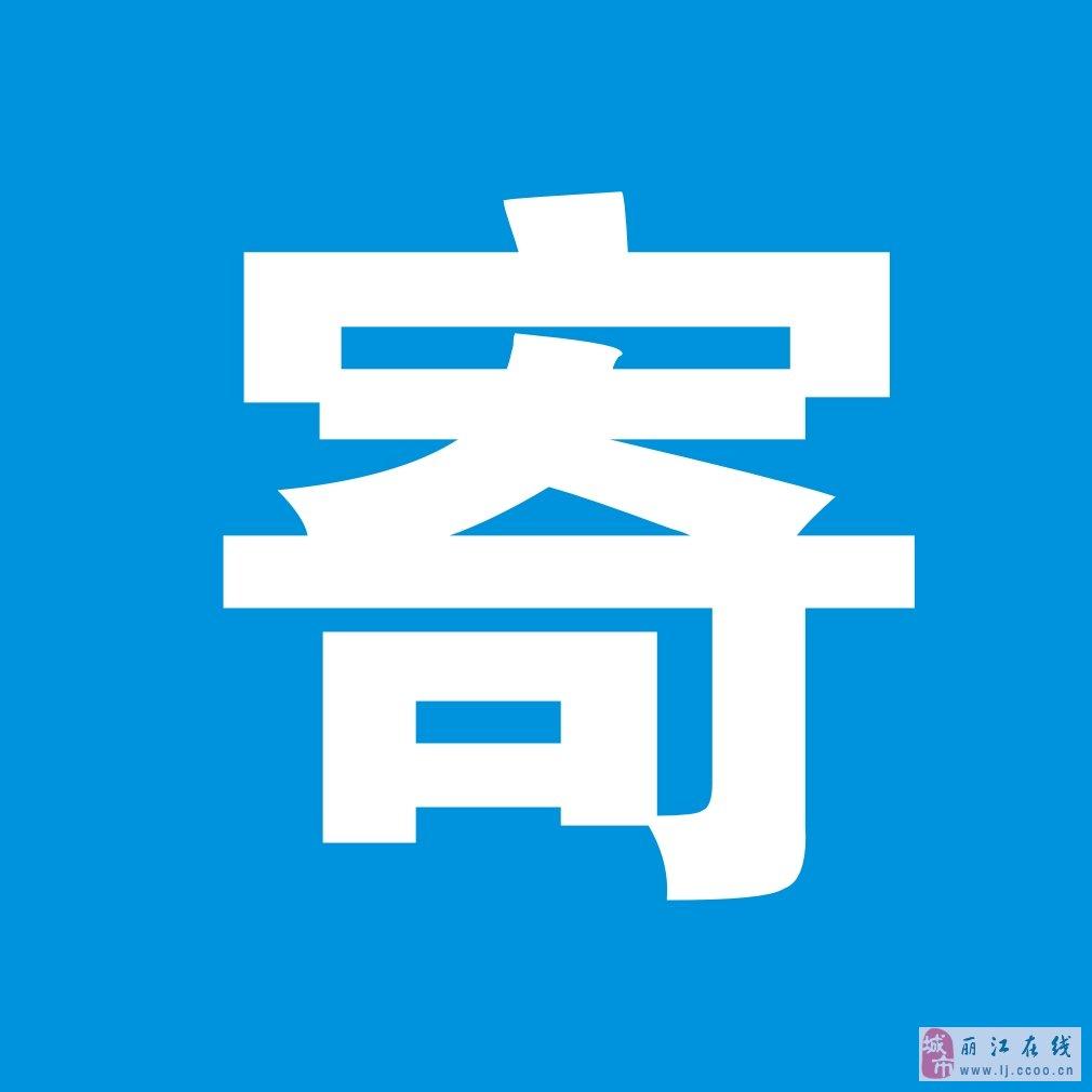 logo 标识 标志 设计 矢量 矢量图 素材 图标 1010_1010