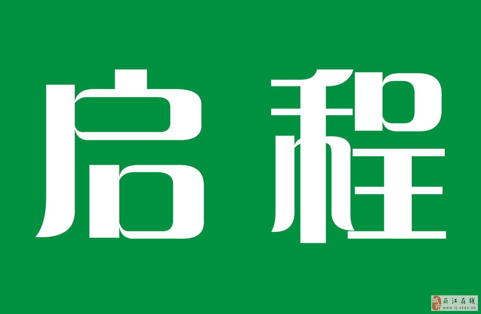 logo 标识 标志 设计 矢量 矢量图 素材 图标 1547_1010