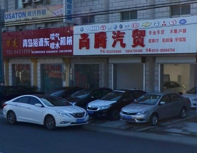 从南通市如东县岔河镇上的小车站有去常州的车吗,如果