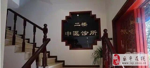 中医馆前台背景墙装修效果图