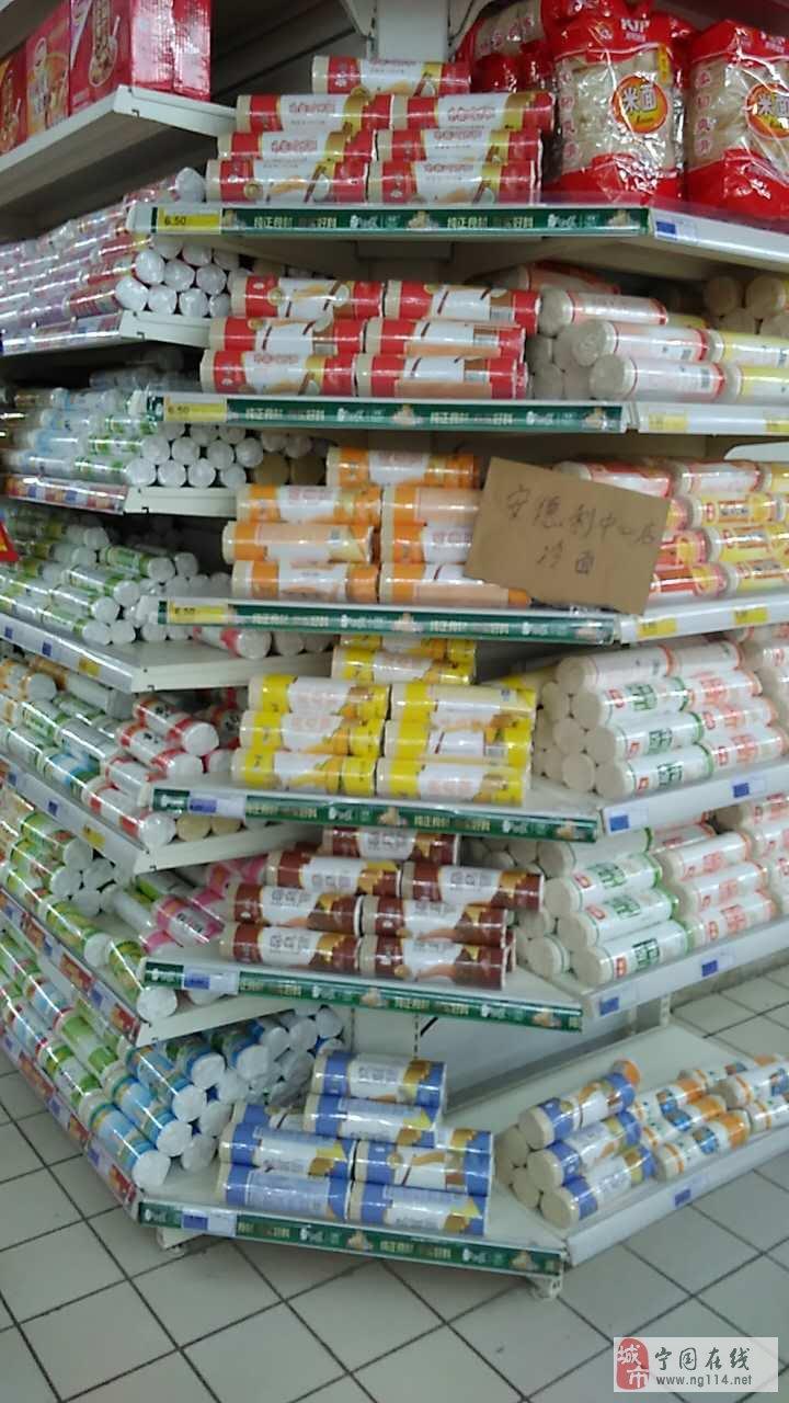山东省兖州市行业工业园大安:快速消费品(凉水食品面条盐图片