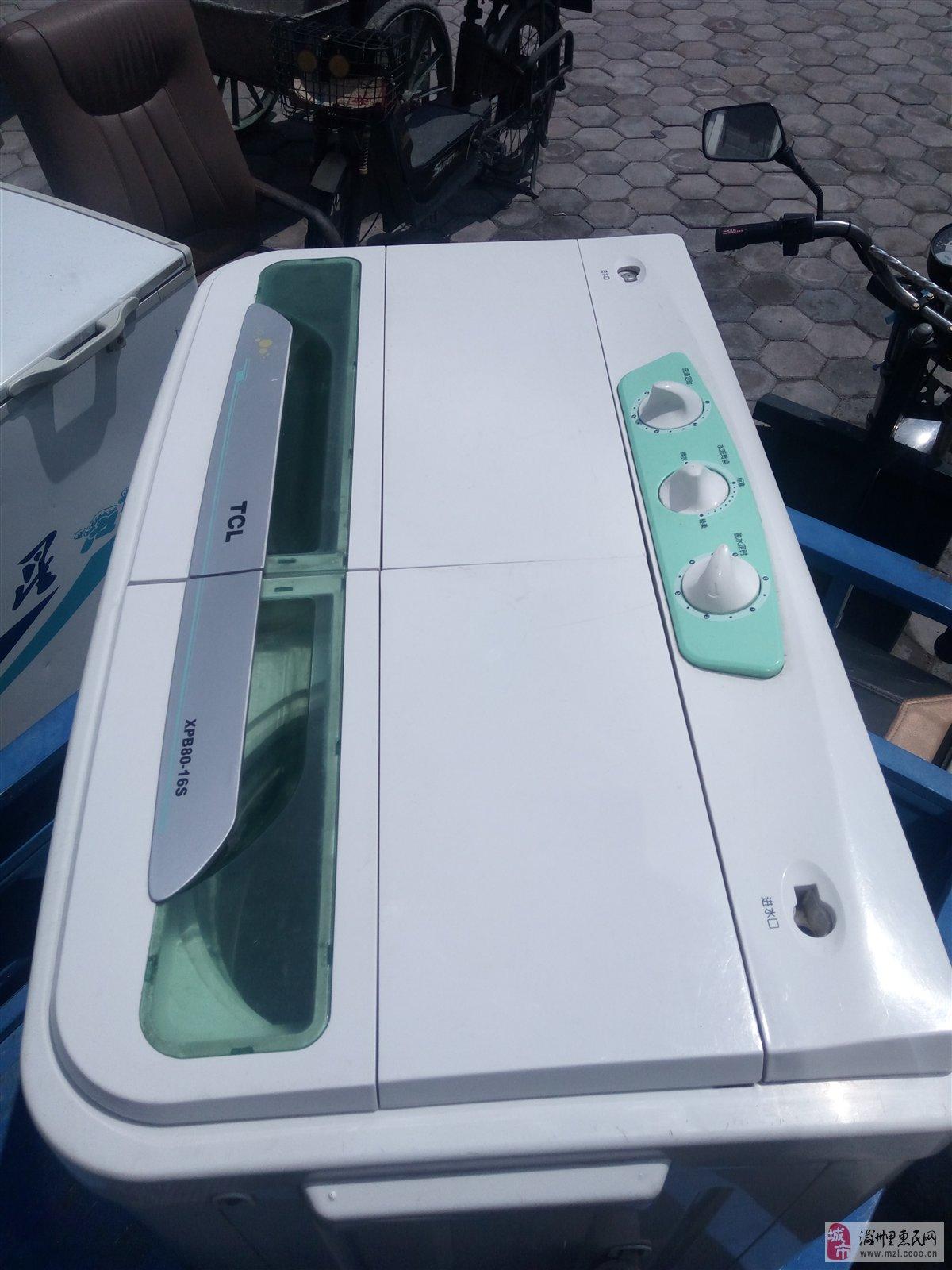 出售:二手tcl双桶洗衣机