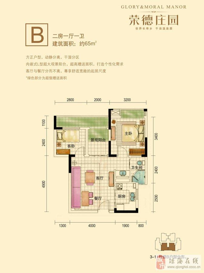 110个平方房屋设计图13万左右