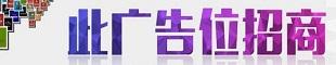 淇县微生活广告位招租