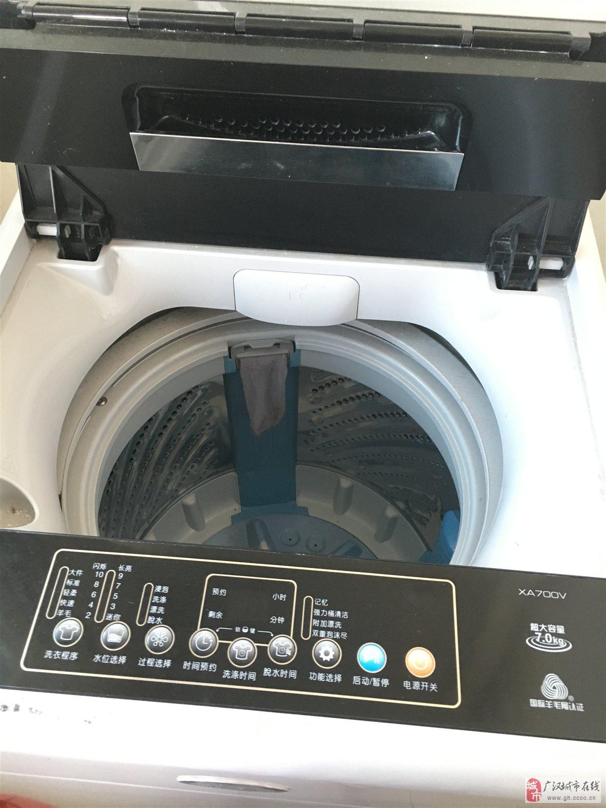 北海苑内洗衣机出售