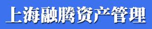 上海融腾资产管理集团有限公司富阳分公司
