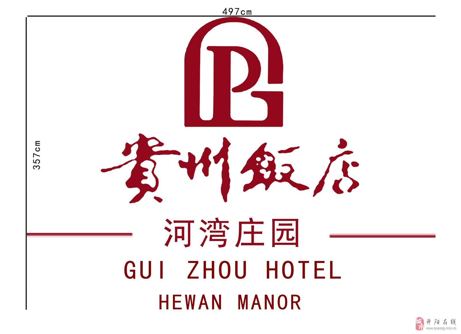 规划在十二五期间成为贵州省民族文化旅游企业的引领