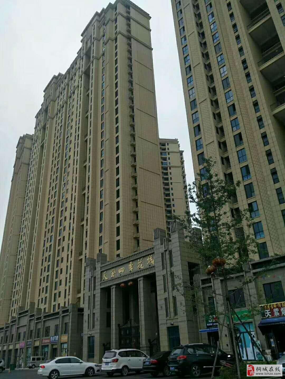 东部新城,天紫·四季花城,购两房送一房,经济特惠