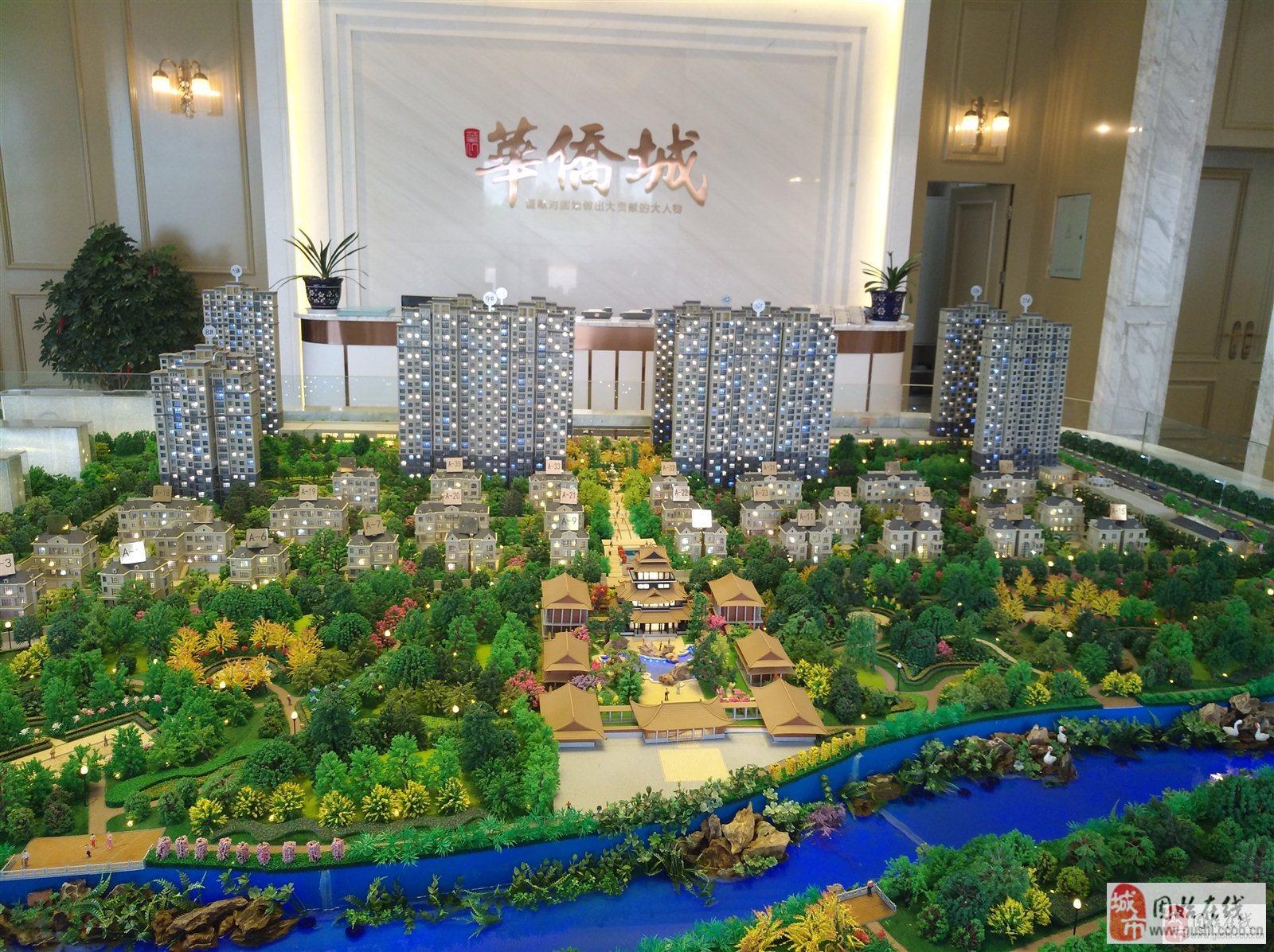 華僑城 12樓 115㎡  緊湊三房 55萬