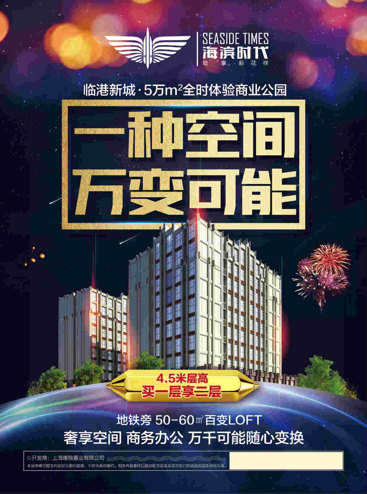 上海浦东海滨时代,优缺点分析,犹豫的进来看看不后悔