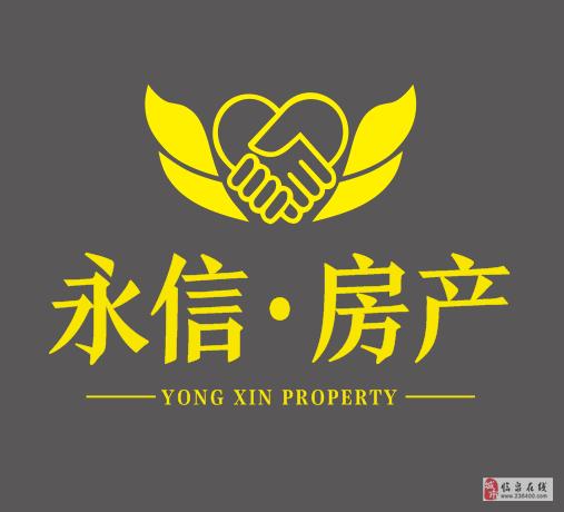 刘庄新村3室1厅1卫36万元