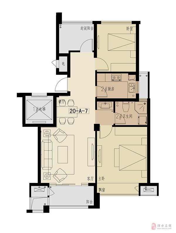 中山首府3室2厅1卫125万元