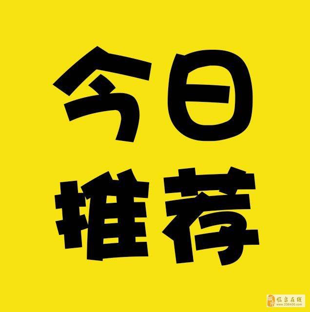 泉城经典洋房边户带电梯126㎡分证满五75万!