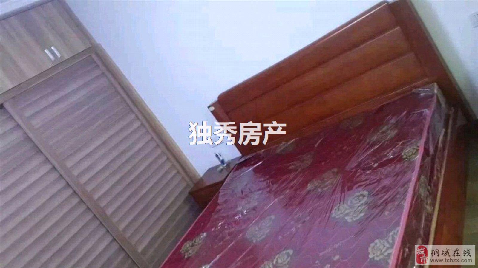 新上,桐溪家园,精装3室2厅,南北通透,配套齐全