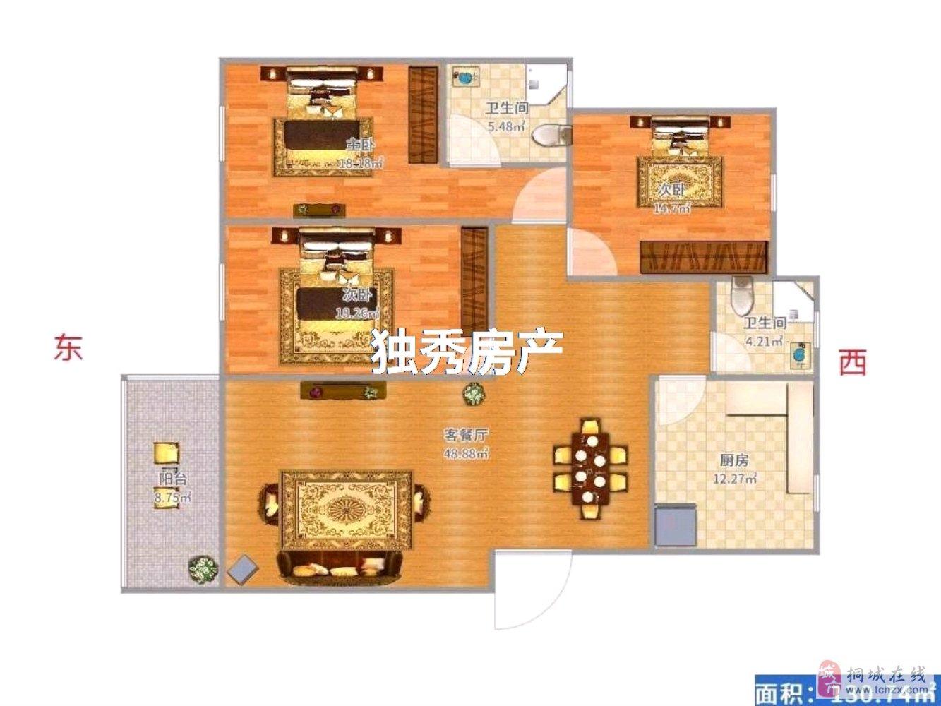 碧林湾3室2厅1卫67万元