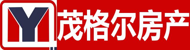 重庆茂格尔房产经纪有限公司