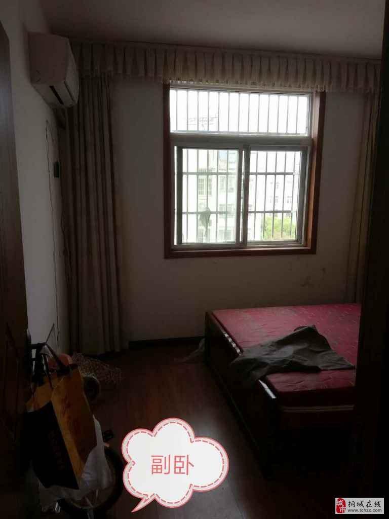 碧峰小区3室2厅1卫36万元