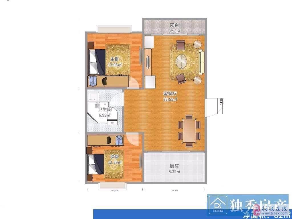新东方世纪城精装两房,黄金楼层,拎包即住,环境优美