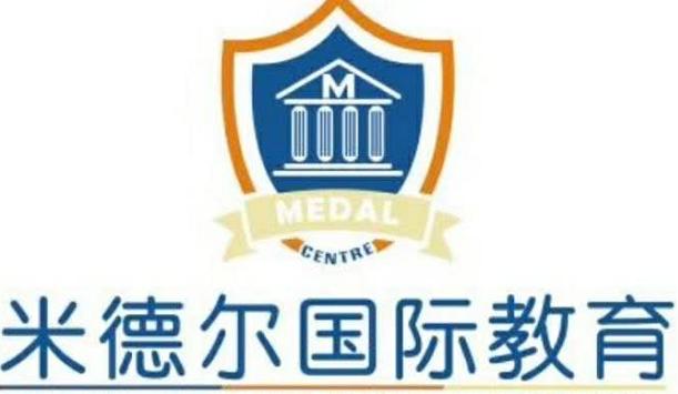 米德儿(洛阳市)儿童文化传播成长中心