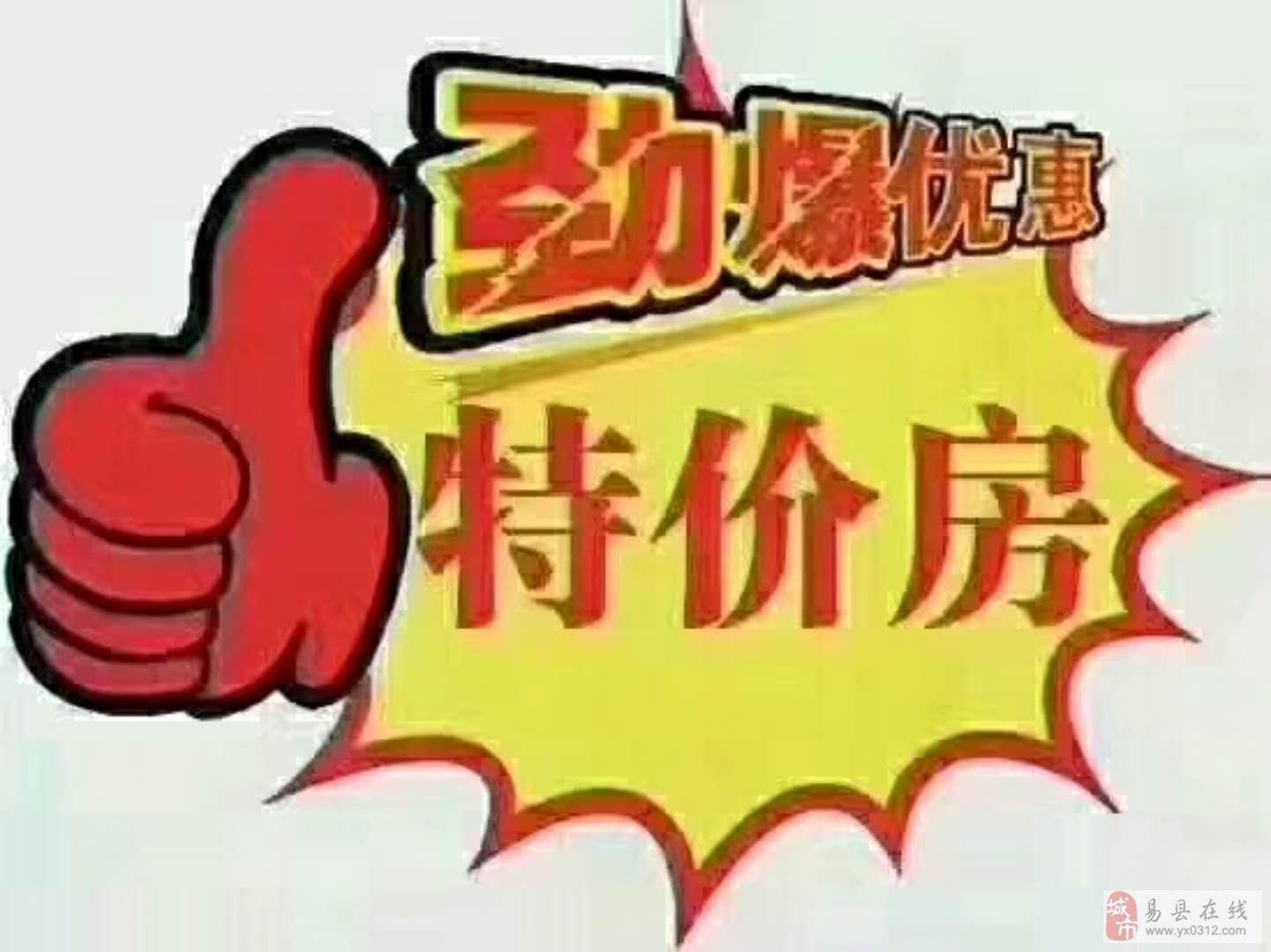 华宇新港湾有本可过户能贷款7700