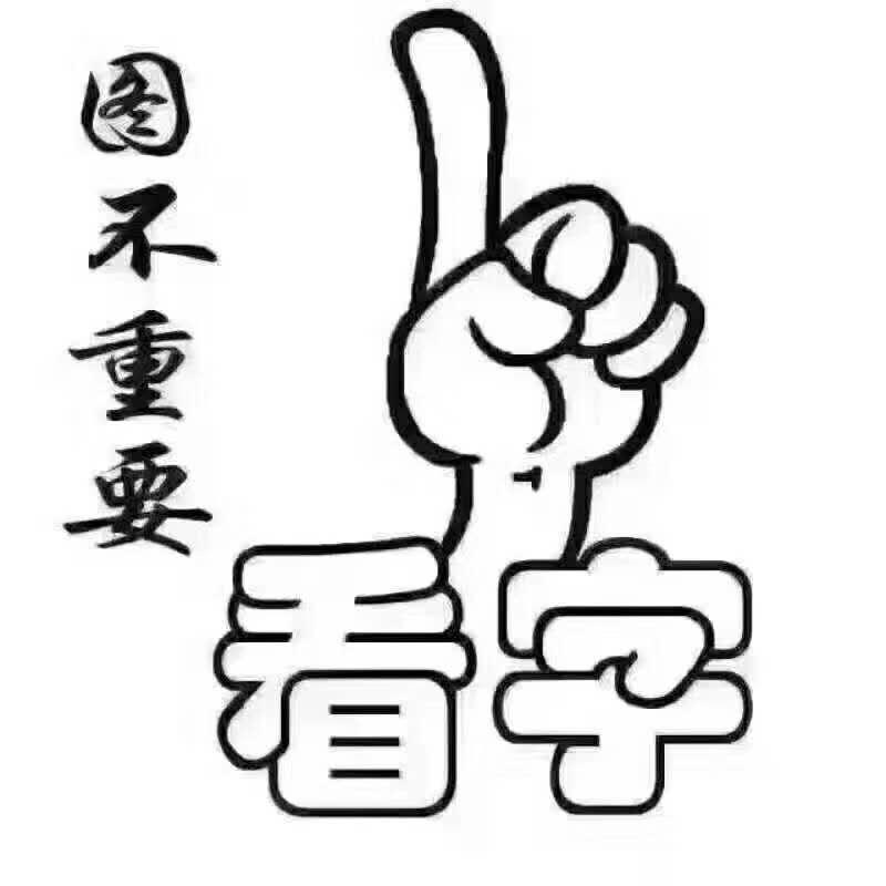 永隆,毛坯80平仅售92万,高层朝南