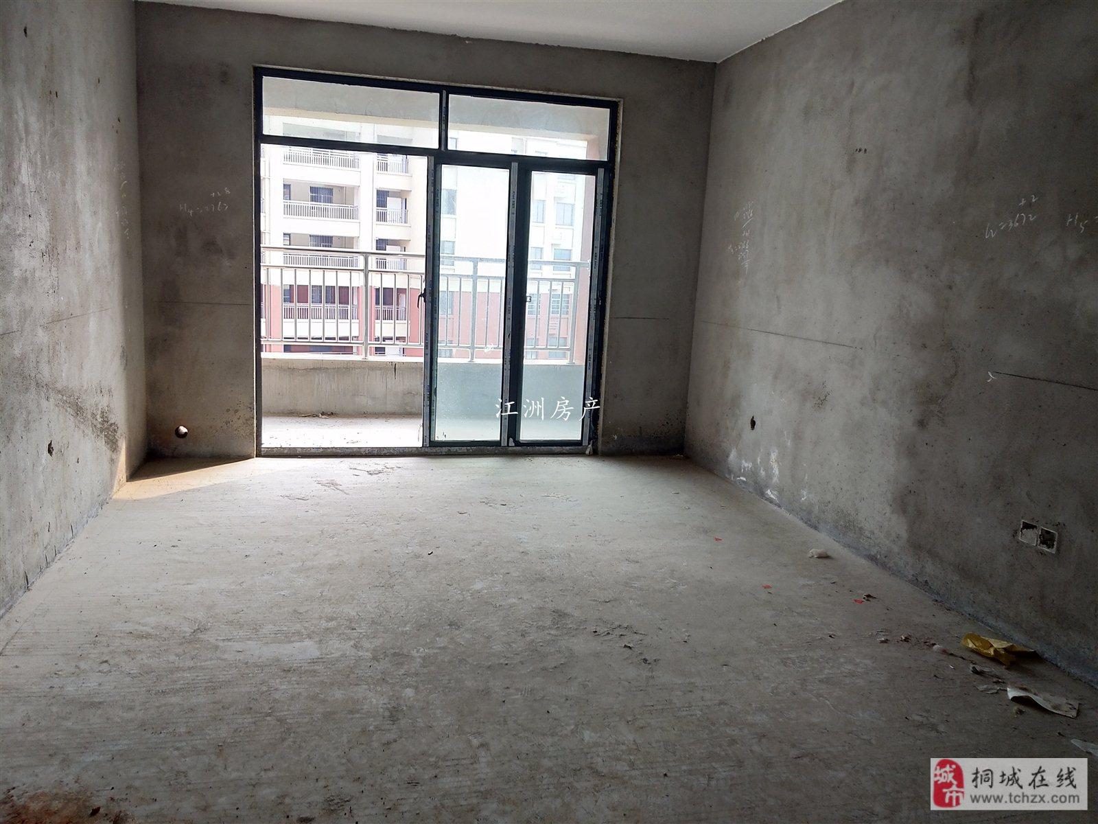 龙腾中央城3室2厅1卫毛坯电梯房65万元