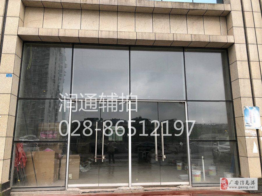 廣安區玉兔路143號臨街商鋪144.4585萬元