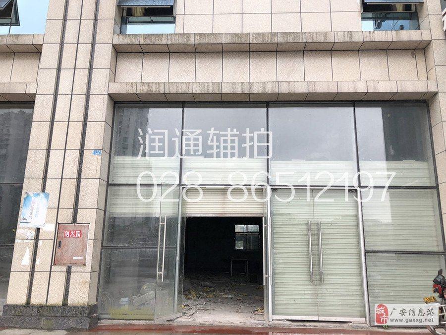 廣安區玉兔路144號臨街商鋪144.4585萬元