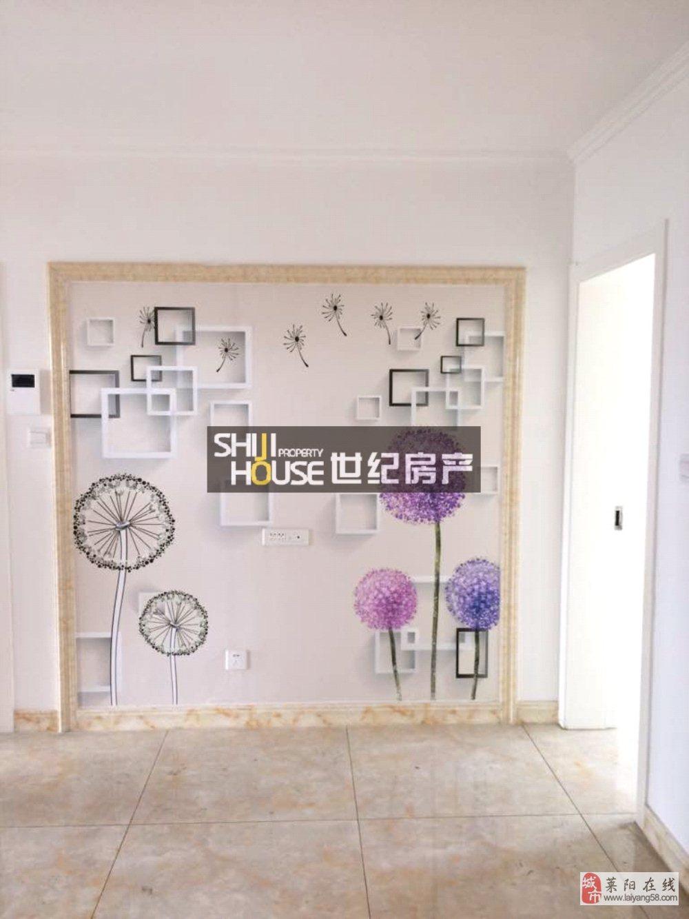 【东关片电梯新房】御龙湾3室1厅1卫80万元