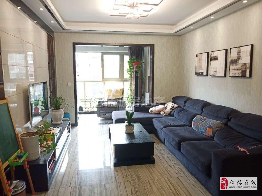 仁怀惠邦国际城3室2厅2卫105万元