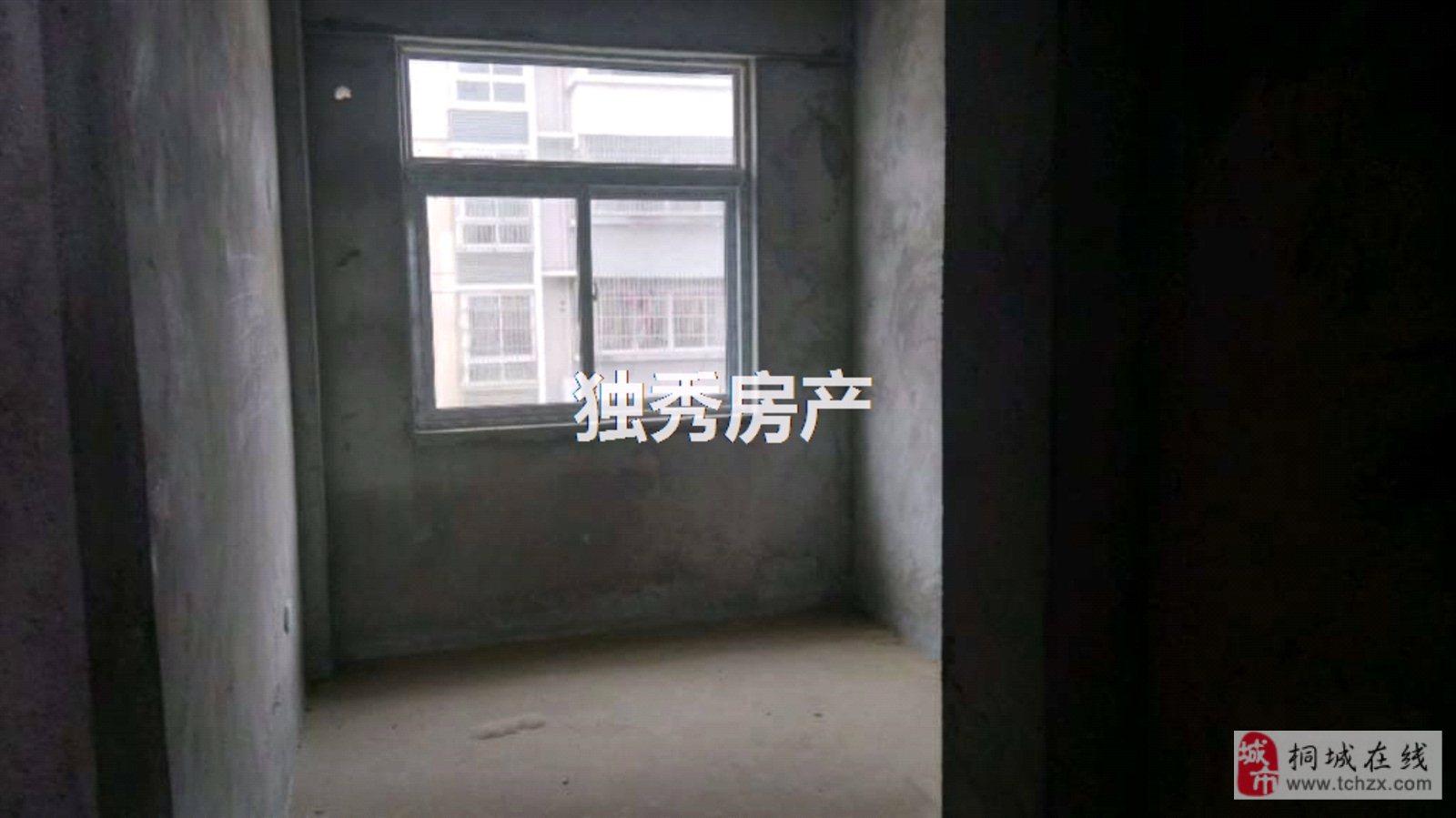 经济适用房2室2厅1卫25万元