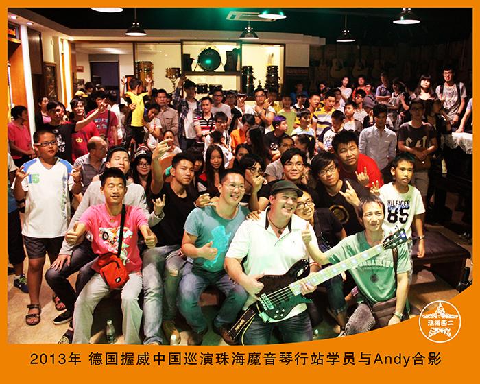 珠海西二琴行暑假学吉他1300元包教会电吉他贝斯培训