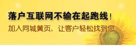 澳门牌九平台黄页