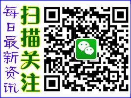 遂宁城市在线微信公众号