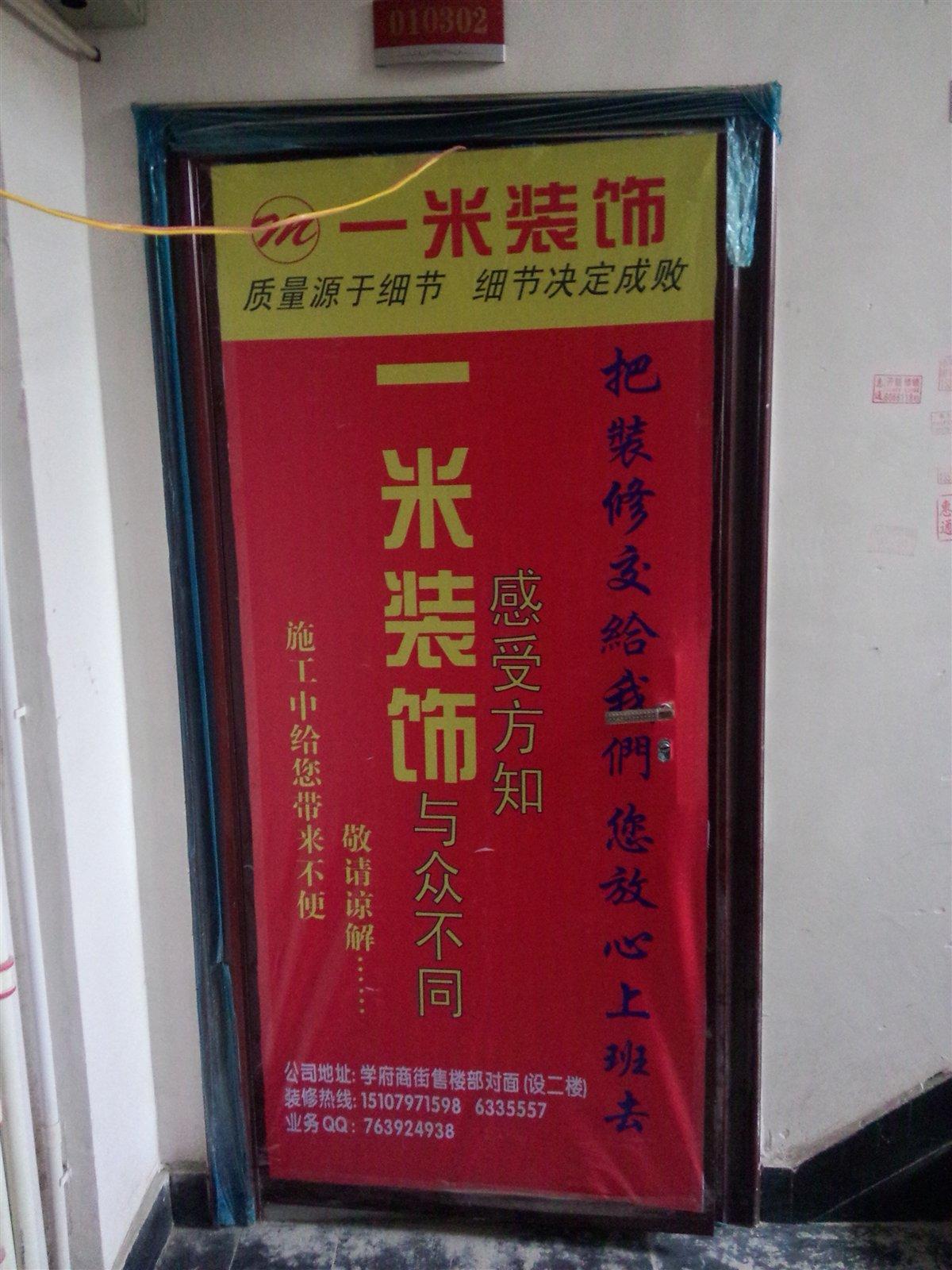 尚林苑杨女士装修案例