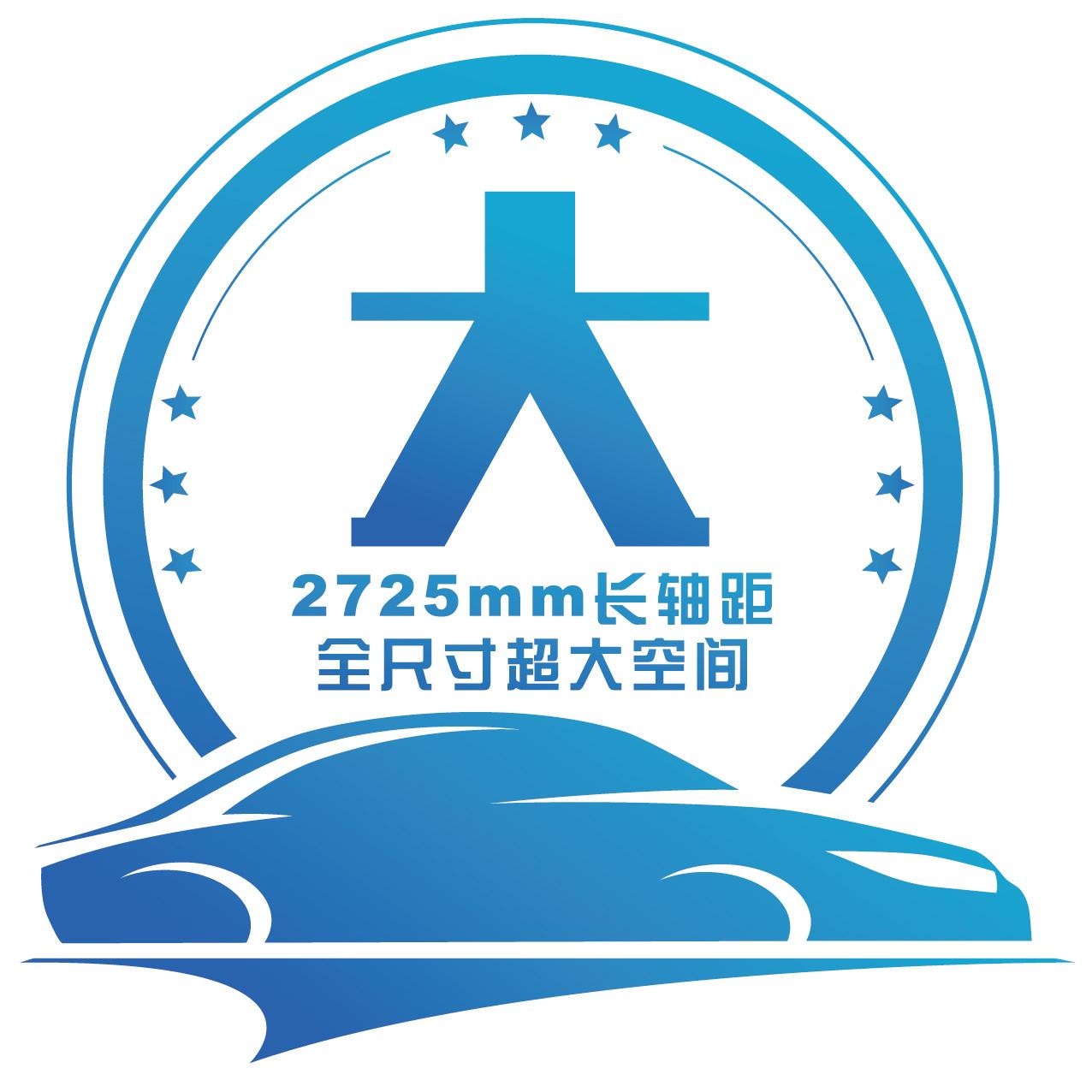 一起奔腾汽车logo